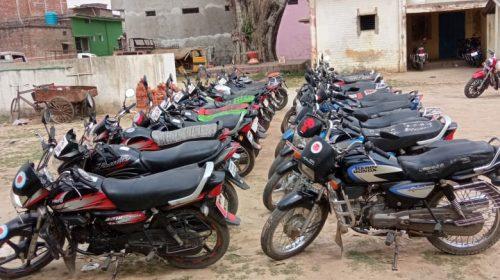 बिना अनुमति जुलूस निकालने पर थानाध्यक्ष ने किया 28 मोटरसाइकिल बरामद